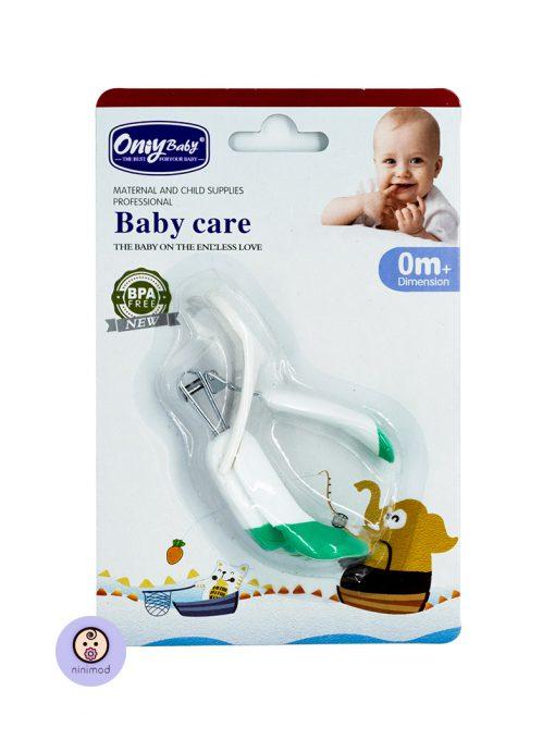 ناخن گیر ذره بین دار کودک و نوزاد