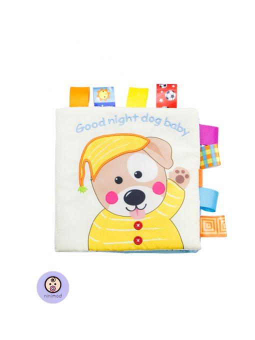 کتابچه پولیشی نوزاد Good Night dog baby رنگ زرد